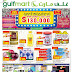 Gulfmart Kuwait - Special Offer