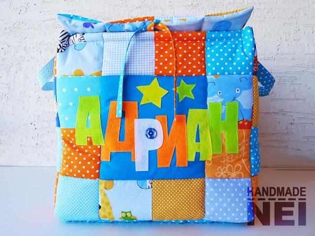 """Handmade Nel: Кош за играчки от плат """"Адриан"""""""