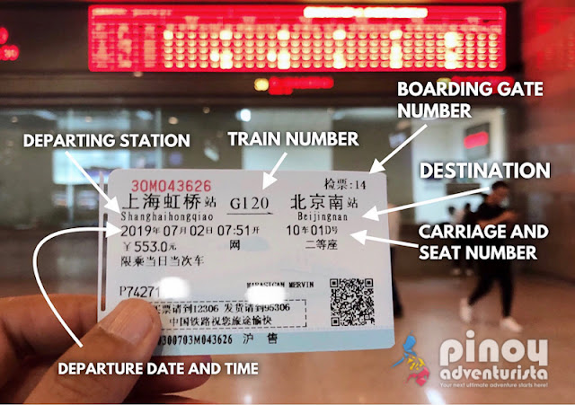How to Get to BEIJING from SHANGHAI CHINA travel guide blogs