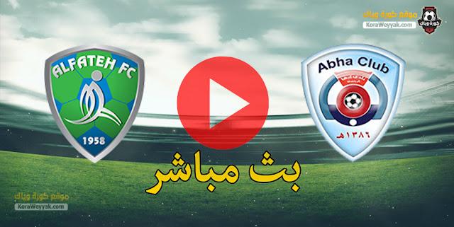 نتيجة مباراة أبها والفتح اليوم 5 مارس 2021 في الدوري السعودي