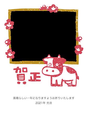 牛と写真フレームの芋版年賀状 (丑年)