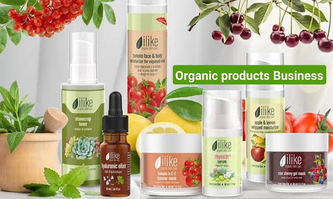 ऑर्गेनिक प्रोडक्ट का बिजनेस कैसे शुरू करें। How to start organic products Business in india