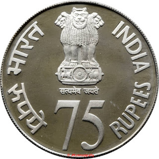75 rupees Indian coin