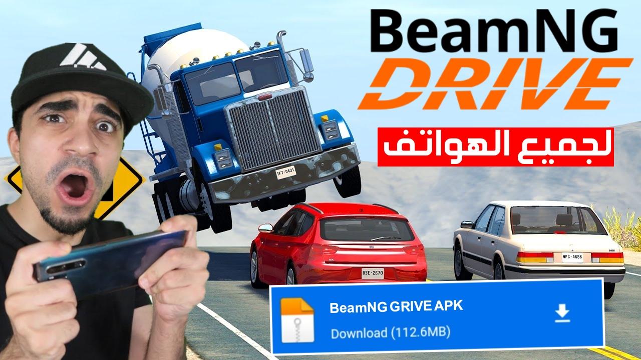تحميل لعبة Beamng Drive الأصلية للاندرويد اخر إصدار من ميديا فاير | لعبة محاكي الحوادث على الجوال