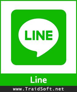 تحميل برنامج لاين أخر اصدار عربي مجاناً