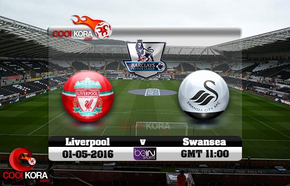 مشاهدة مباراة سوانزي سيتي وليفربول اليوم 1-5-2016 في الدوري الإنجليزي