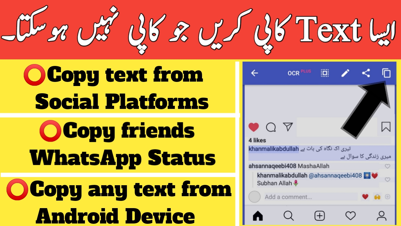 Universal Copy Plus) Copy text from any app: Facebook