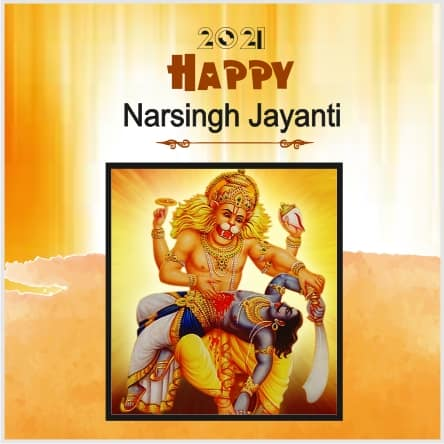 2021  Narsingh Jayanti  Wishes hindi Images For Whatsapp & Facebook