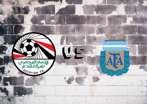 Egypt vs Argentina Resumen y Partido Completo