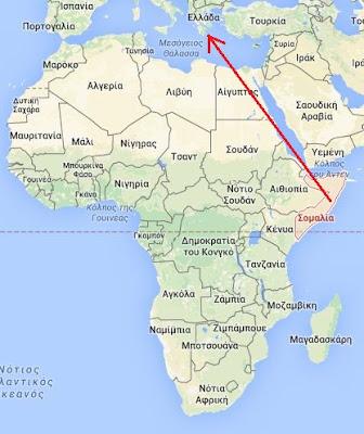 Αφρικανική γαμημένο εικόνες