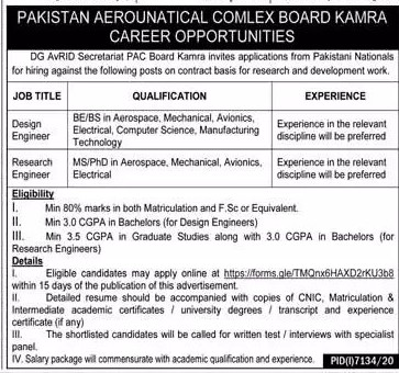 www.pac.org.pk Jobs 2021 - Pakistan Aeronautical Complex Board (PAC) Jobs 2021 in Pakistan