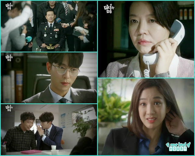 Jung Ryeo Won & Yoon Hyun Min in Witch's Court New Korean Drama 2017