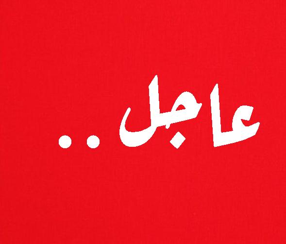 بالوثيقة / البيجيدي بإنزكان يهتز على وقع استقالة جماعية لأعضاء وازنين بالحزب
