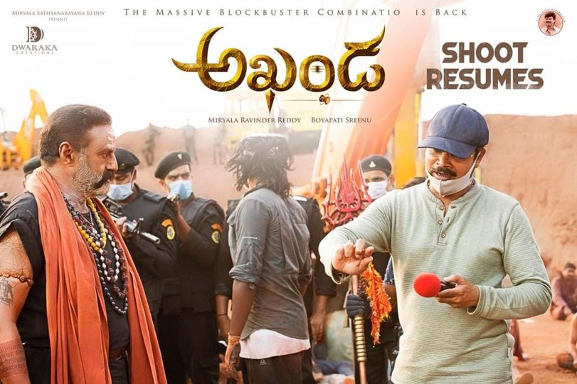 Akhanda Box Office Collection Day Wise, Budget, Hit or Flop - Here check the Telugu movie Akhanda wiki, Wikipedia, IMDB, cost, profits, Box office verdict Hit or Flop, income, Profit, loss on MT WIKI, Bollywood Hungama, box office india