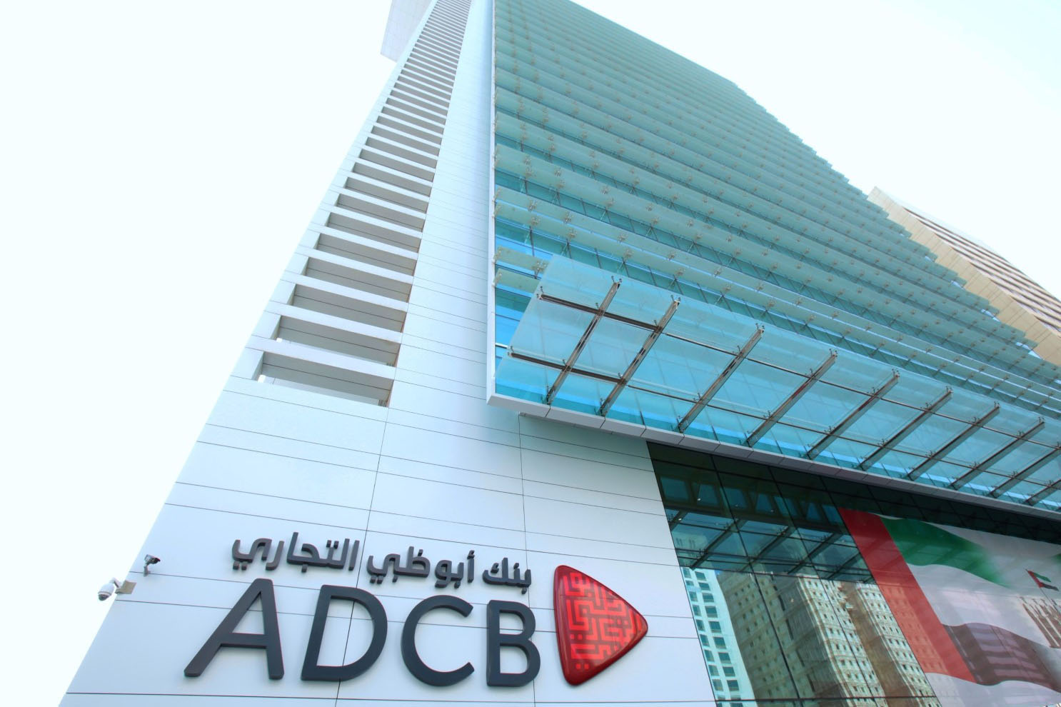 ADCB H1 2021 net profit surges by 76 per cent