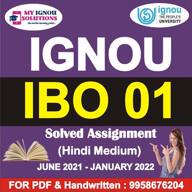 IBO 01 Solved Assignment 2021-22 Hindi Medium