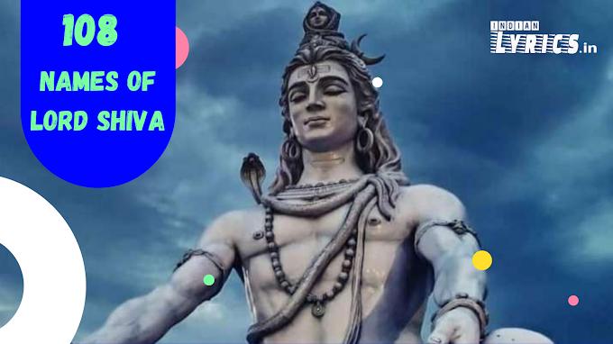 108 Names of Lord Shiva in Hindi | भगवान शिव के 108 नाम | Download PDF