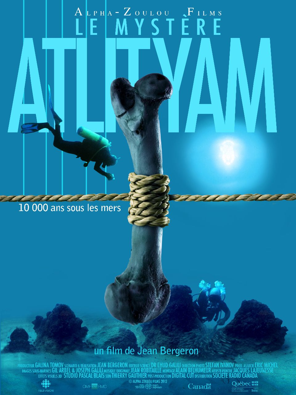 Le Mystere Atlit Yam (2013) ταινιες online seires oipeirates greek subs