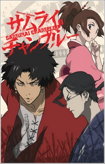 Samurai Champloo [BATCH]