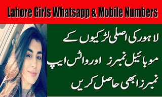 Lahore Girls numbers
