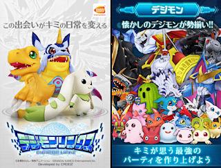 Digimon Linkz - 數碼寶貝 LinkZ APK