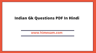 Indian Gk Questions PDF In Hindi