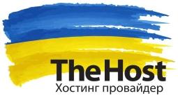 The Host - кращий хостинг провайдер