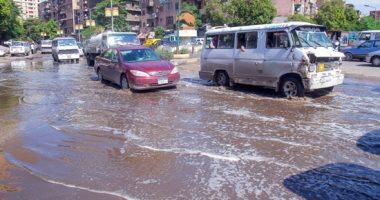 الطقس فى مصر اليوم