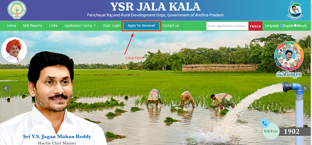 How to apply Ysr Jala Kala