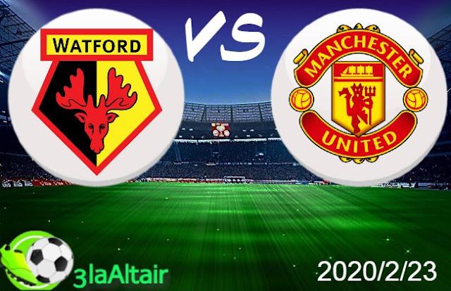 موعد مباراة مانشستر يونايتد وواتفورد بث مباشر بتاريخ 23-02-2020 الدوري الانجليزي