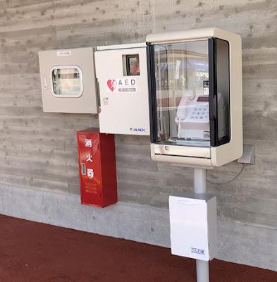 道の駅いたの 施設情報
