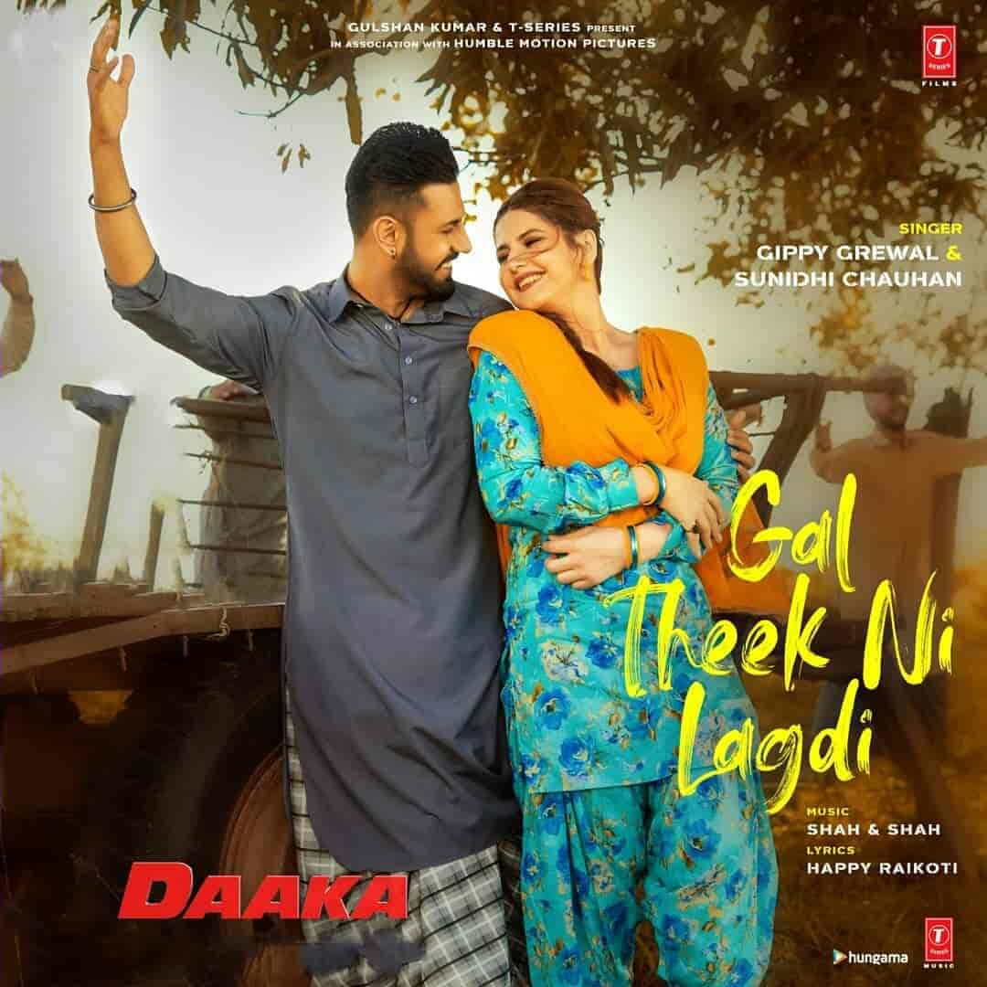 Gal Theek Ni Lagdi Song Images