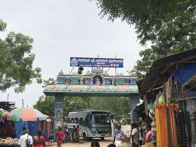 Irukkankudi Mariamman Temple Entrance Arch