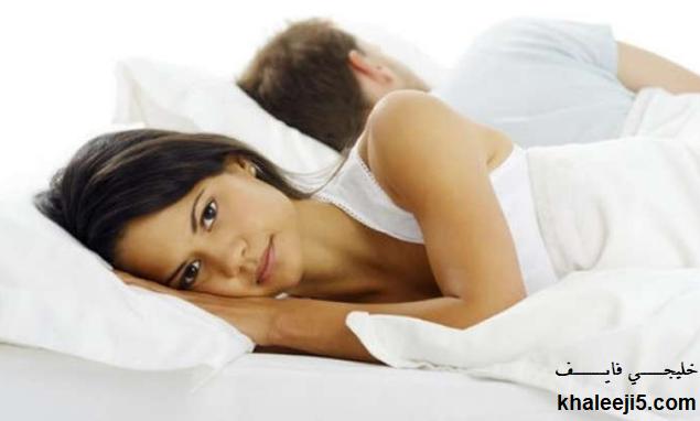 الحل الافضل للقضاء على انخفاض الرغبة الجنسية في فصل الشتاء