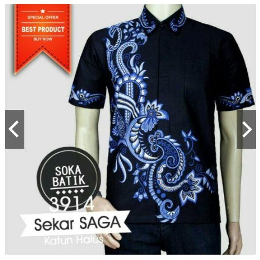 Batik Pria Motif  Kujang Murah Rp 75.000 Buruan Masih Ready Banyak Kaka, Warnanya Sesuai Sama Selera