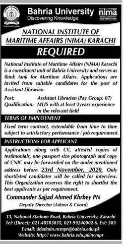 National Institute of Maritime Affairs Jobs 2020 Karachi Latest