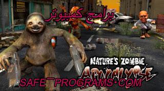 تحميل لعبة حرب الزومبي للكمبيوتر 2018 zombie apocalypse