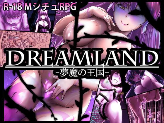 [H-GAME] DREAMLAND JP