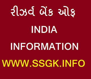 INFORMATION ABOUT RESERVE BANK OF INDIA BY OFFICERS ACADEMY