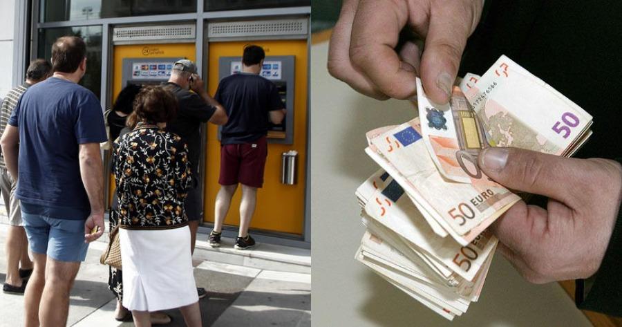 Μπαράζ πληρωμών : Μέσα σε ένα διήμερο πληρώνονται όλα, Δείτε πόσα λεφτά θα πάρετε