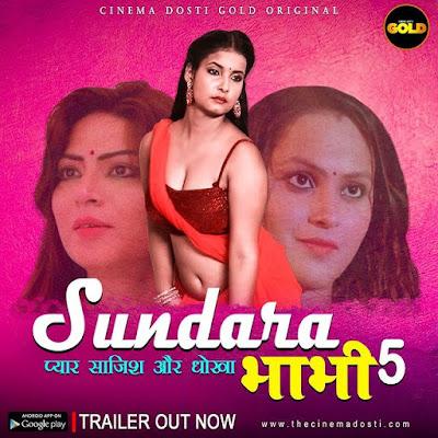 Sundra  Bhabhi 5 web series Cinema Dosti Wiki, Cast Name, Photo, Video and Download