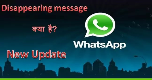 disappearing messages in whatsapp meaning hindi,disappearing messages in whatsapp means,whatsapp disappearing messages,disappearing messages whatsapp