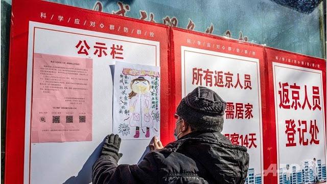 Hoa Kỳ yêu cầu công ty Trung Quốc rút vốn khỏi công ty phần mềm khách sạn, vì lý do an ninh