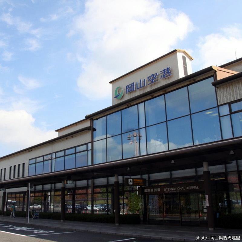 【岡山機場】搭廉價航空玩山陰山陽的起點 交通超方便