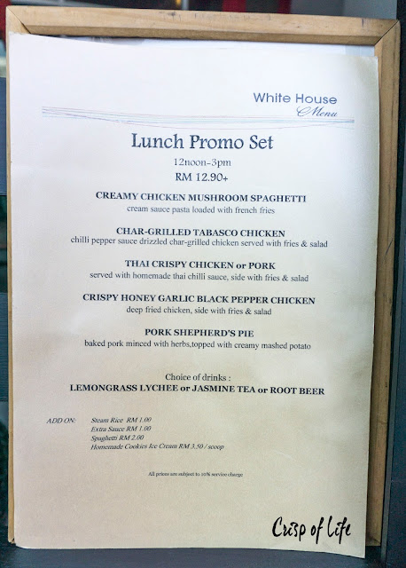 White House Fusion Cuisine Wine Lounge Automall Persiaran Karpal Singh