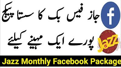 Jazz Karachi Monthly Facebook Package 2021