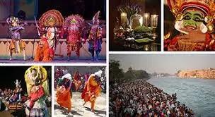 राष्ट्रीय सांस्कृति महोत्सव