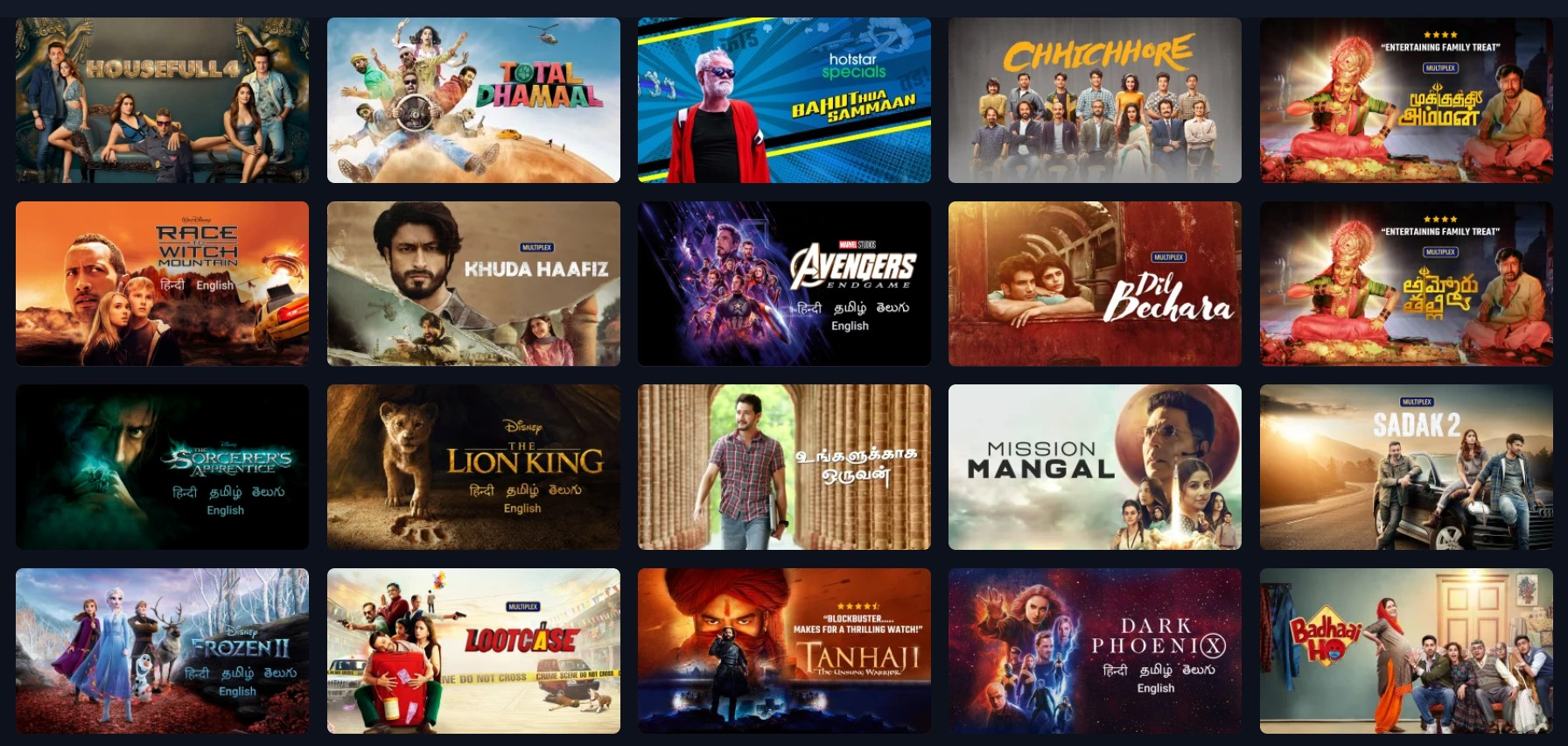 Tamilplay Bollywood Movies Download