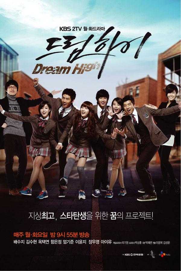 Dream high season 1 episode 1 part 2 : Best 2012 series to watch