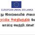 European Union, Sri Lanka - Vacancies